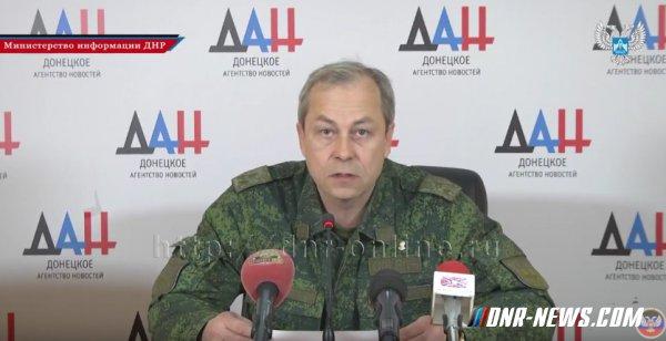 Сводка МО ДНР за 30 ноября