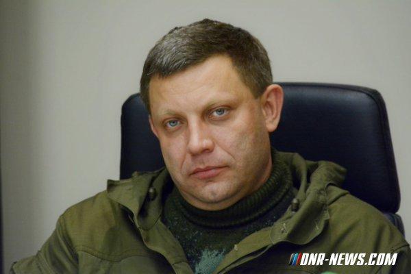 Захарченко анонсировал повышение стипендий в первой половине 2017 года