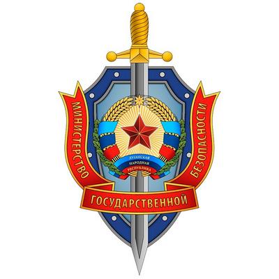 МГБ ЛНР за два года пресекло деятельность более 130 иностранных агентов