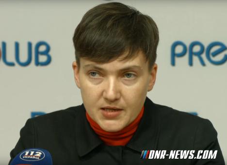 Савченко официально представила свою общественную платформу
