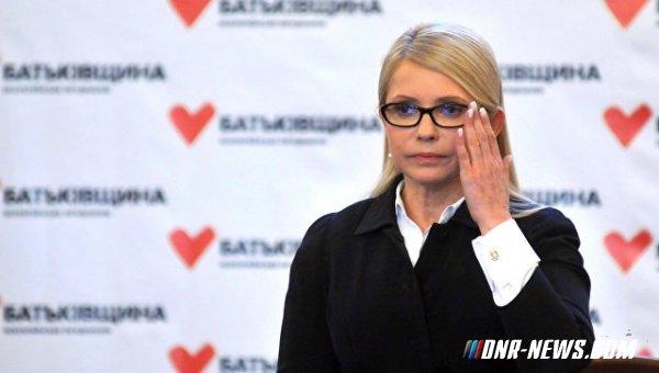 Тимошенко заявила о готовности Порошенко уйти с поста президента Украины