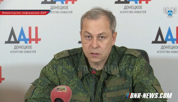 Сводка МО ДНР за 20 декабря