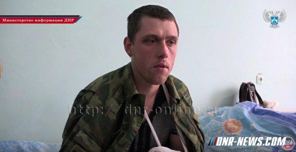 Бойцы НМ ЛНР в госпитале Дебальцево рассказали подробности атаки ВСУ