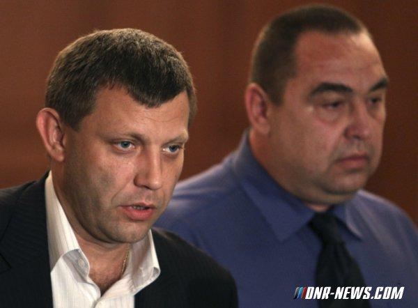 Заявление глав ДНР и ЛНР о передаче двух пленных представителю народа Украины Надежде Савченко