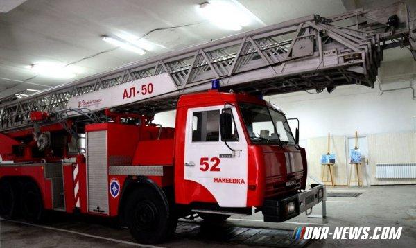 МЧС ДНР открыло в Макеевке пожарную часть, которую власти Украины закрыли 7 лет назад