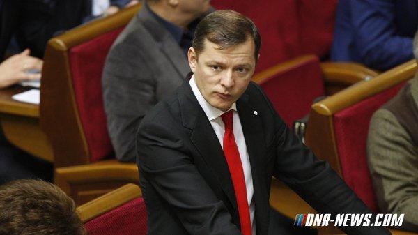 Олег Ляшко заявил, что Савченко — это главное разочарование Украины в 2016 году