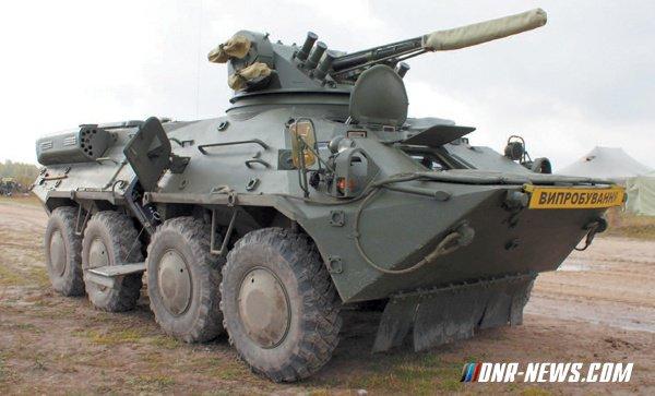 На Украине показали свой новейший бронетранспортер БТР-ЗДА