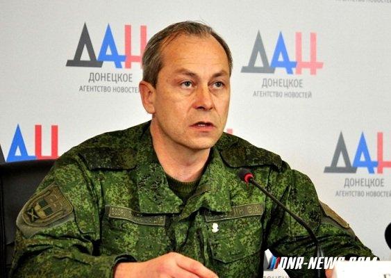 ВСУ атаковали позиции ДНР в районе Авдеевки, после чего открыли огонь из артиллерии – Басурин