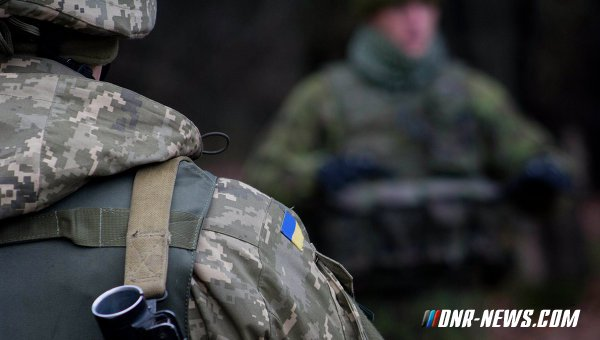 За день украинские силовики потеряли 20 человек убитыми, свыше 30 получили ранение