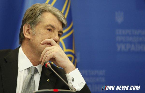 Ющенко: Рада не приняла ни одного закона для политического решения конфликта в Донбассе