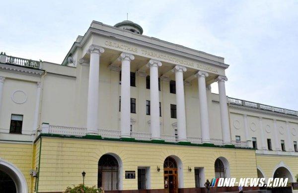 Минздрав ДНР в 2016 году провел капитальный ремонт медучреждений на сумму около 29 млн. рублей