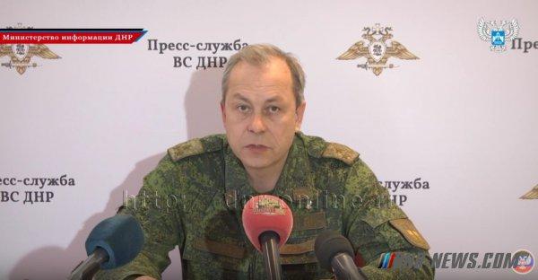 Сводка МО ДНР за 9 января