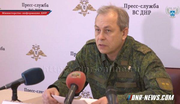 Сводка МО ДНР за 10 января