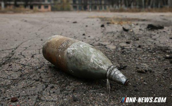 Украинская армия ночью выпустила по прифронтовым территориям ДНР 188 снарядов и мин