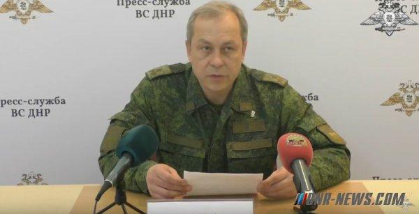 Сводка МО ДНР за 11 января