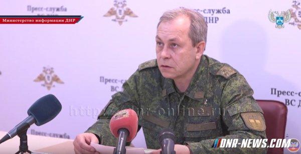 Сводка МО ДНР за 12 января