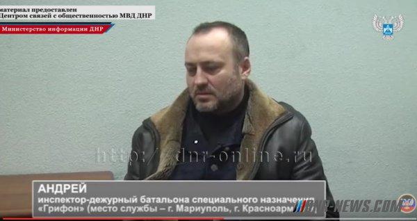 Милиционеры-перебежчики, выехавшие в 2014 году на Украину, начали массово возвращаться в Республику