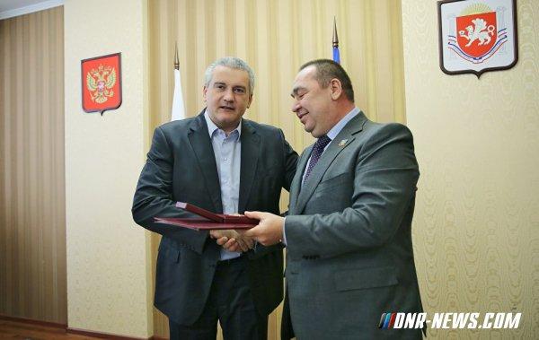 Аксенов уверен в дальнейшем развитии сотрудничества Крыма с ДНР и ЛНР