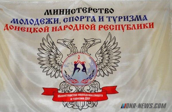 В ДНР появятся семь новых спортивных федераций, в том числе по бейсболу и йоге