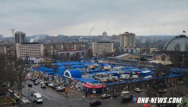 59 рынков перешли в госсобственность ДНР по всей территории Республики