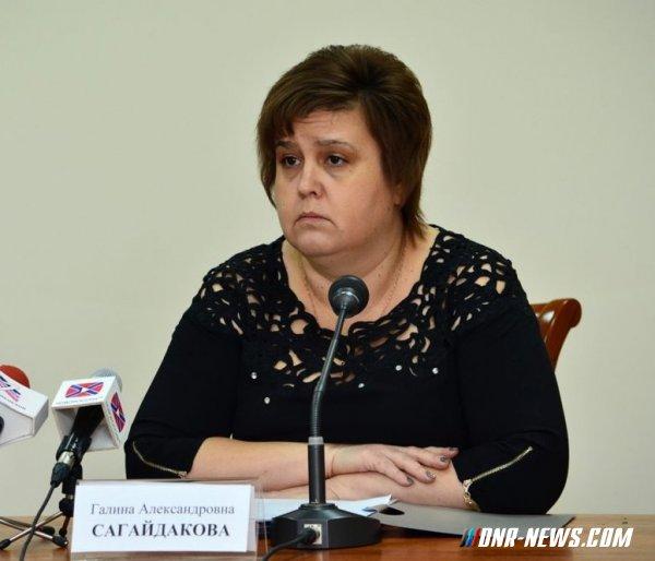 Минимальная пенсия в ДНР увеличена до 2600 рублей – Пенсионный фонд