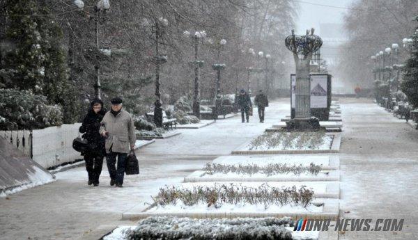 Власти Донецка в связи с похолоданием открыли дополнительно 40 стационарных пунктов обогрева