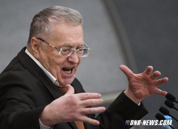 Жириновский: Бежавший на Украину Вороненков — предатель, а они плохо заканчивают