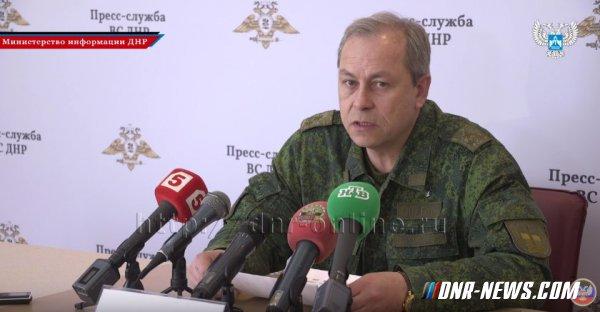 Сводка МО ДНР за 29 января