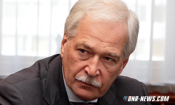 Грызлов: невыплата пенсий и экономическая блокада Донбасса обрекает жителей на вымирание