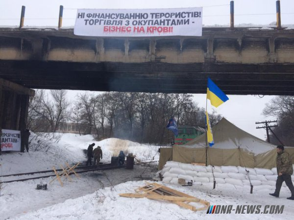 """Ветераны """"АТО"""" анонсировали блокаду всех неподконтрольных Украине территорий Донбасса"""