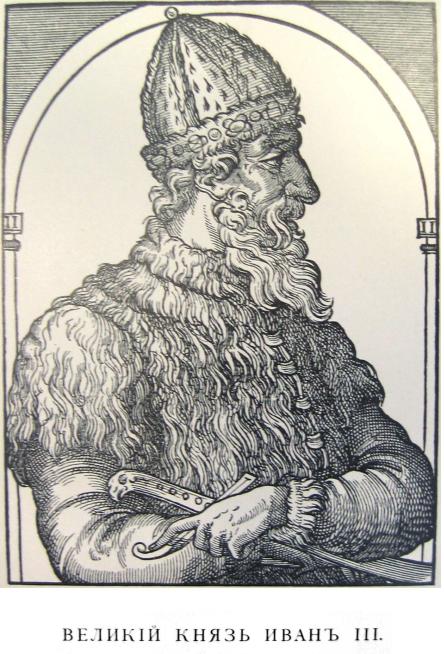 стр 52 Иван III.png