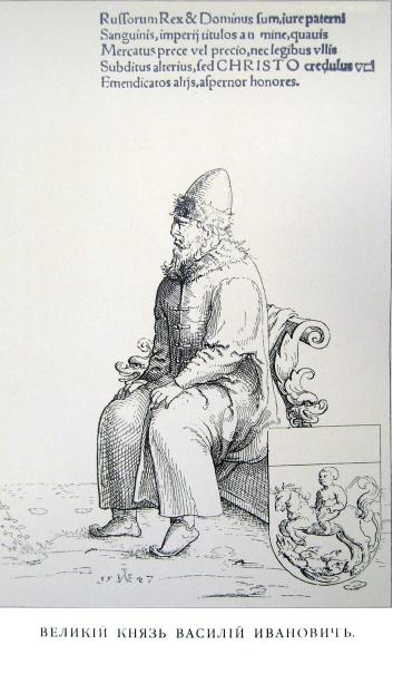 стр 60 Василий Иванович.png