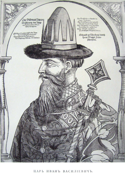 стр 66 Иван Васильевич.png
