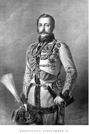 стр262 Александр II.png