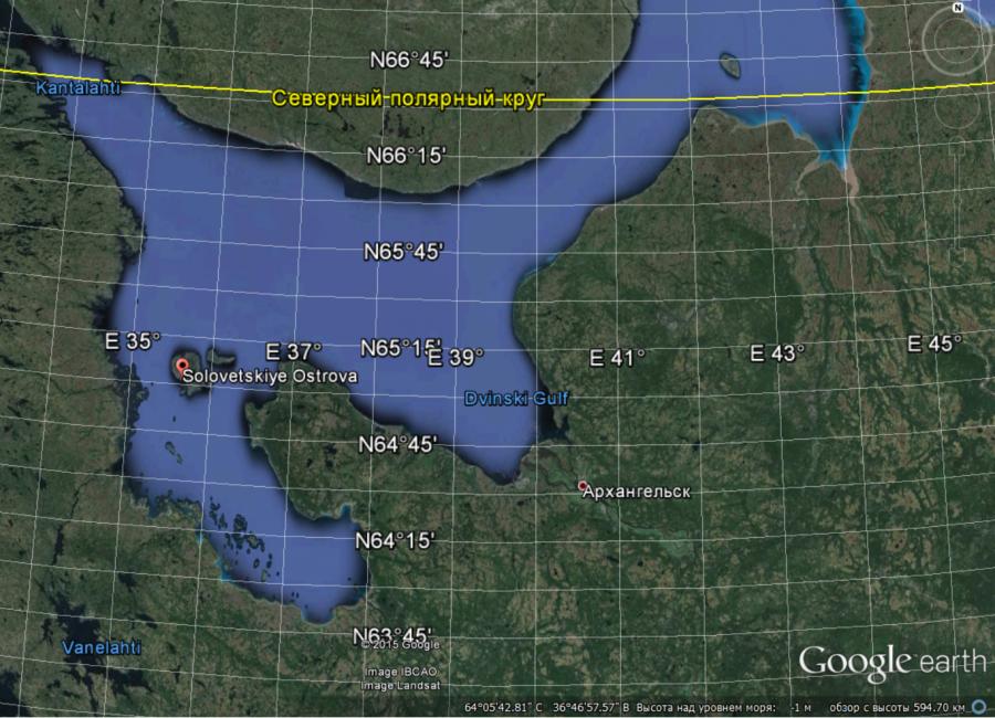 21-1Соловецкие острова гугл.png