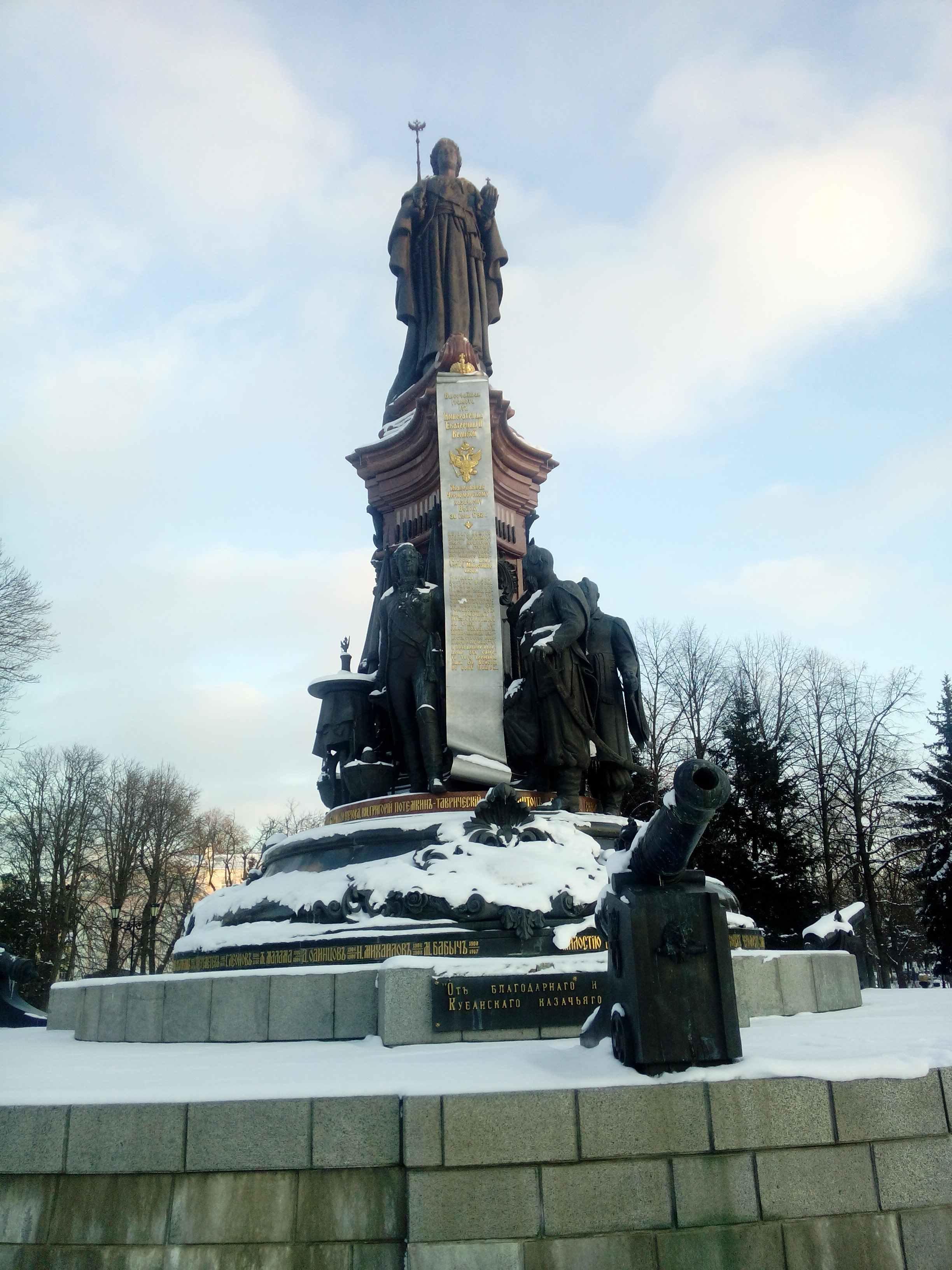 Краснодар Е201.jpg