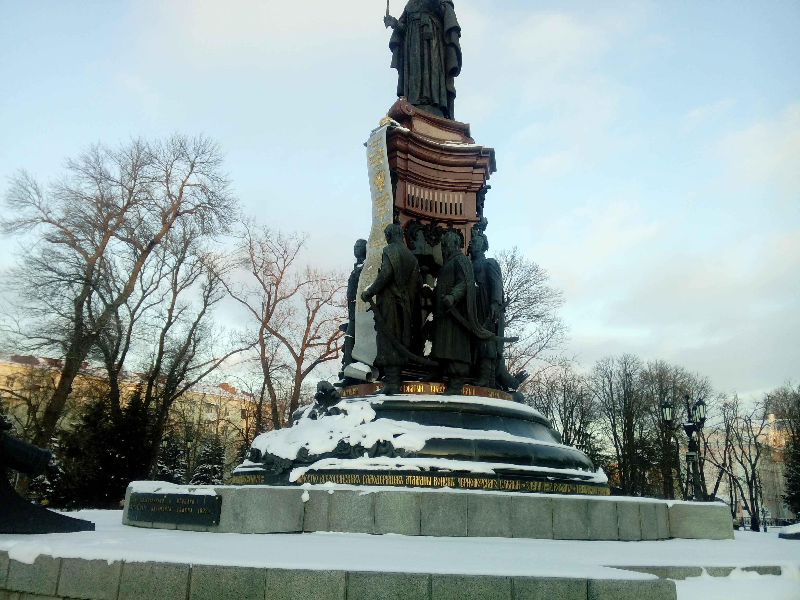 Краснодар Е203.jpg
