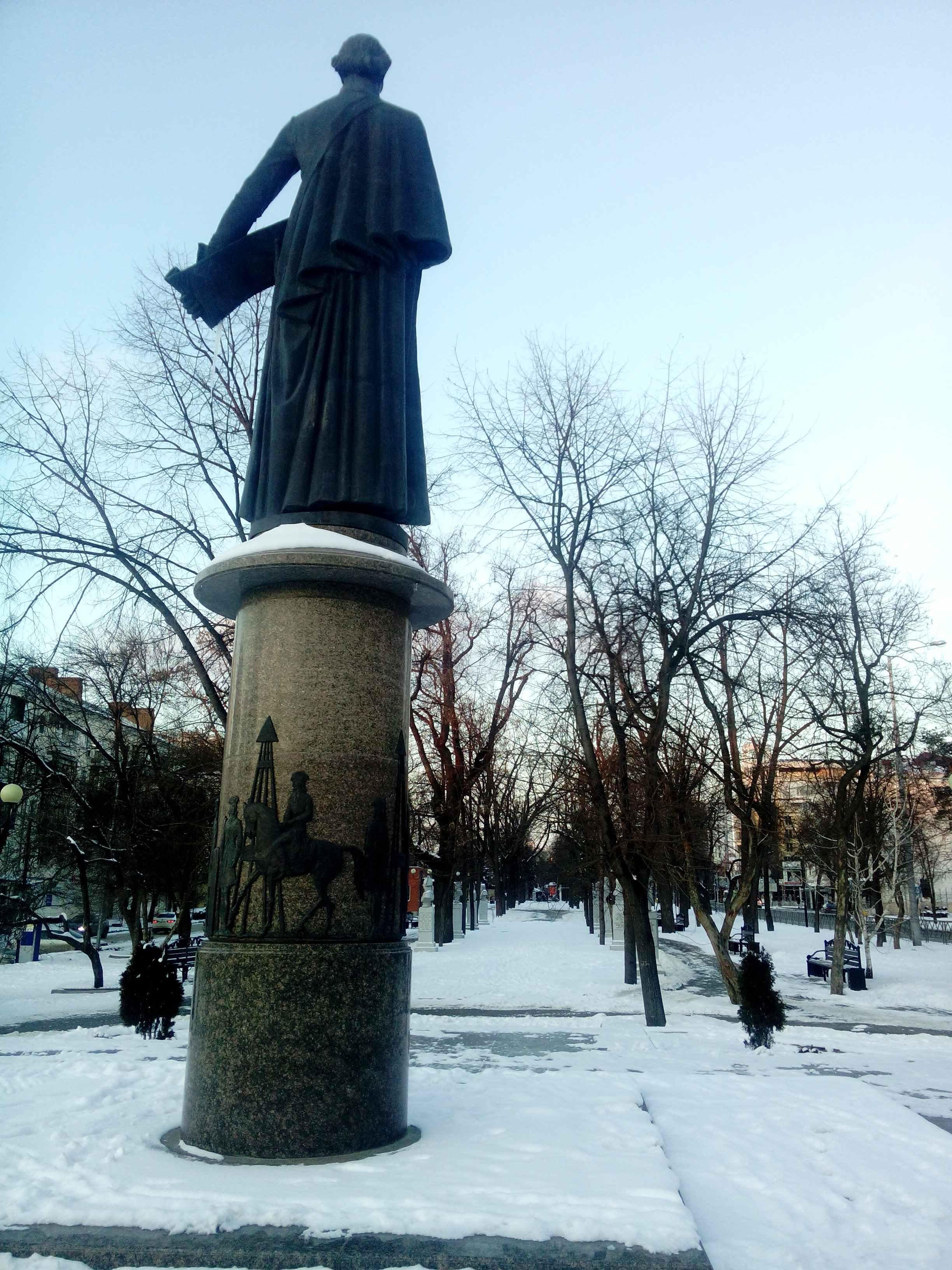 Краснодар САВ02.jpg