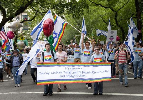 lgbt-israel-day