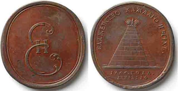 Glaz-EkaterinaIIPyramida