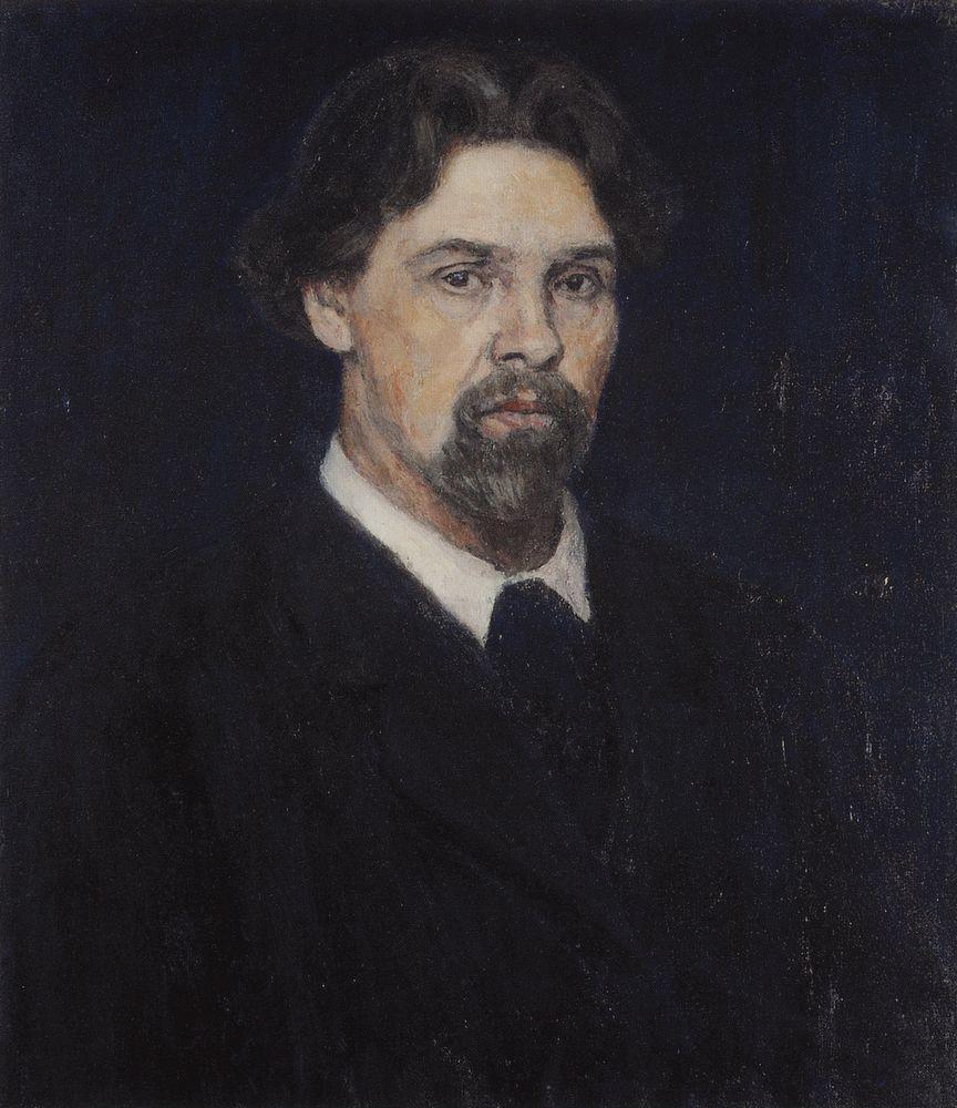 Автопортрет. 1913