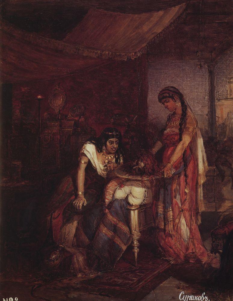 Саломея приносит голову Иоанна Крестителя своей матери Иродиаде. 1872