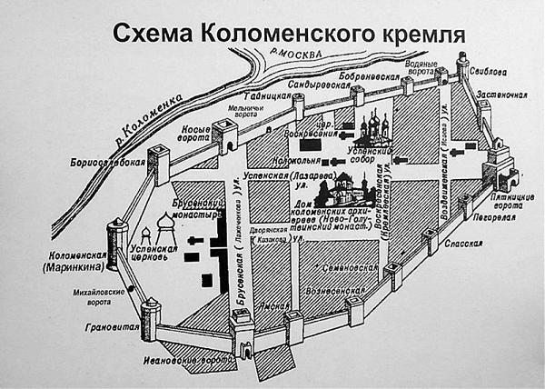 Коломна кремль схема