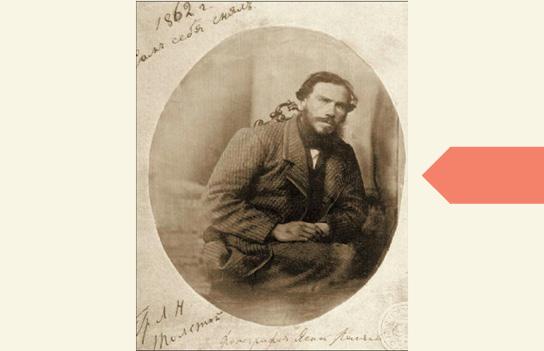 1862 год (надпись на паспарту: «Сам себя снял»)