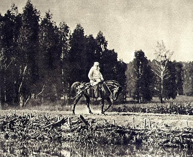 1908 год