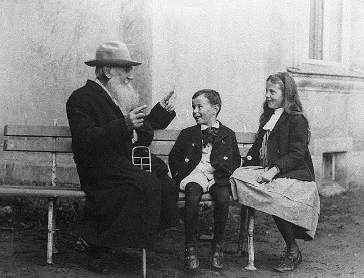 1909 год (фото Владимира Черткова)