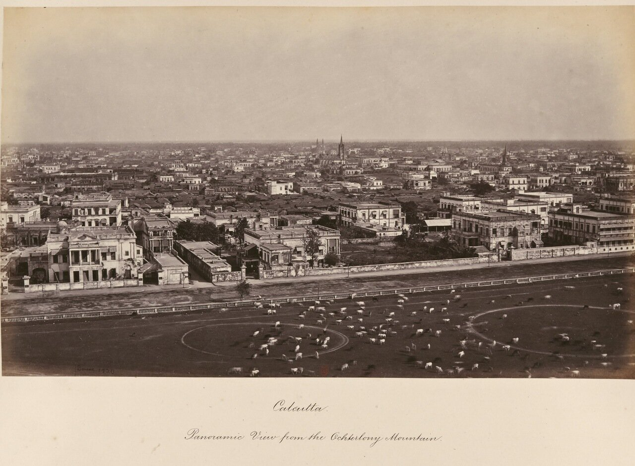 Калькутта
