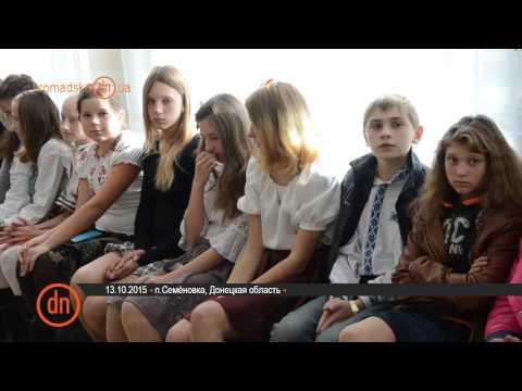 В Славянске на уроки патриотизма теперь приходят ветераны УПА