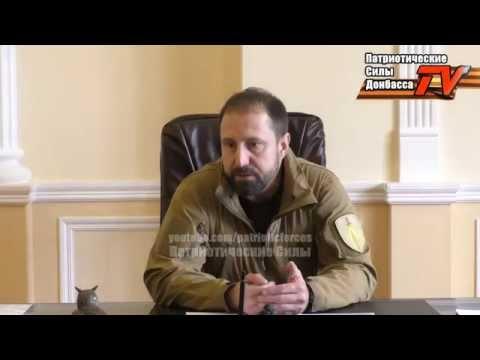 Александр Ходаковский о казаках и боях в ночь с 1 на 2 мая