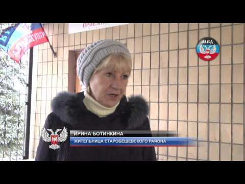 Заместитель Министра внутренних дел Дмитрий Тареев провел выездной прием граждан в Старобешево